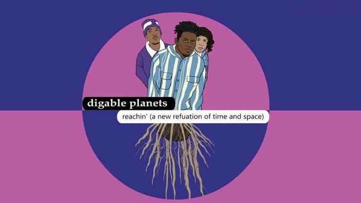 digable planets cool like dat sample